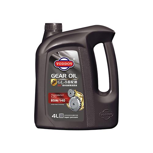 沃丹GL-5齿轮油