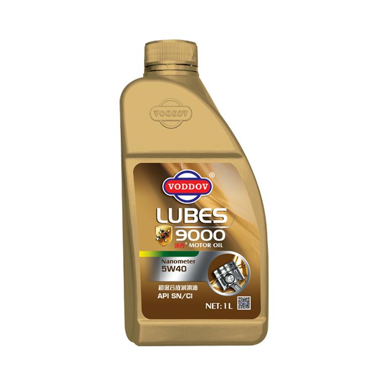 全合成润滑油