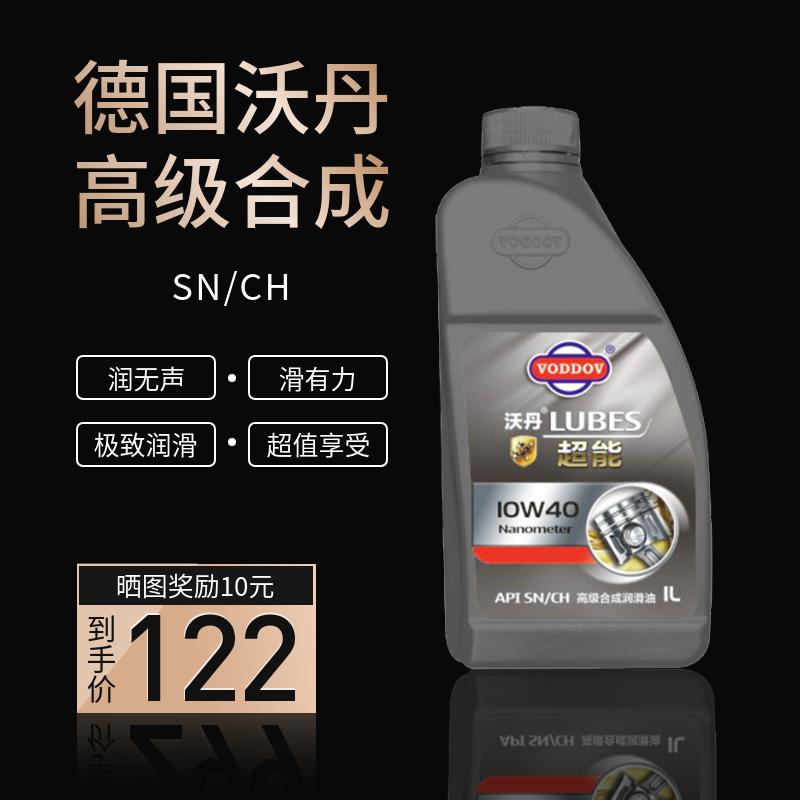 上海加盟润滑油厂家