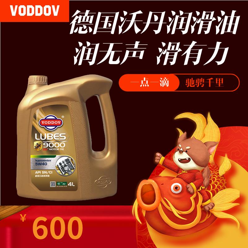 上海沃丹机油