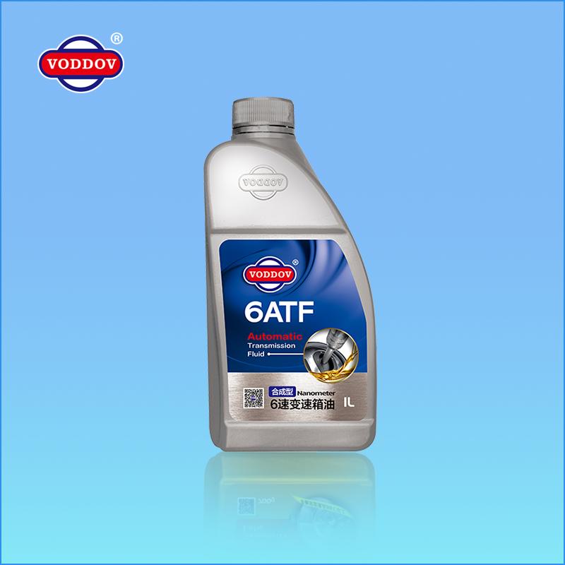 6ATF 6速变速箱油