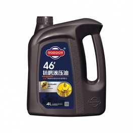 贵州省46号抗磨液压油