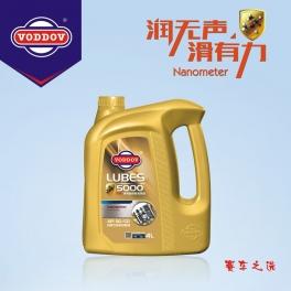 贵州省沃丹5000润滑油