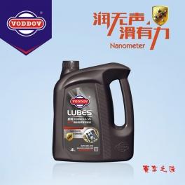 辽宁沃丹纳米自修复润滑油