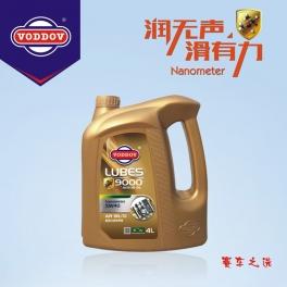 贵州省沃丹合成润滑油9000