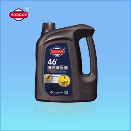 46号抗磨液压油