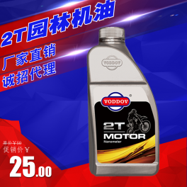 上海汽机油
