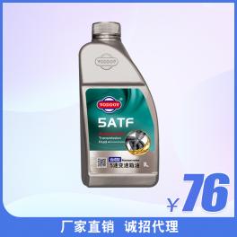 5速变速箱油