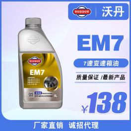 深圳7速变速箱油