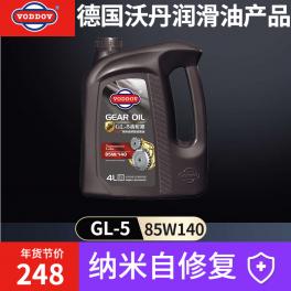 上海齿轮油