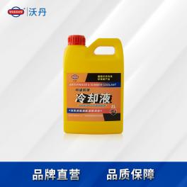 上海冷却液