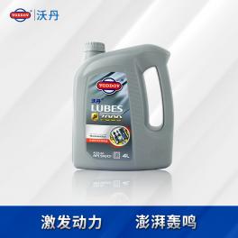 上海高州润滑油加盟