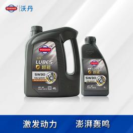 超能 SP级 5W30 全合成机油