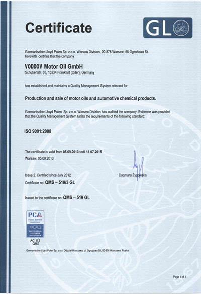 德国质量体系认证
