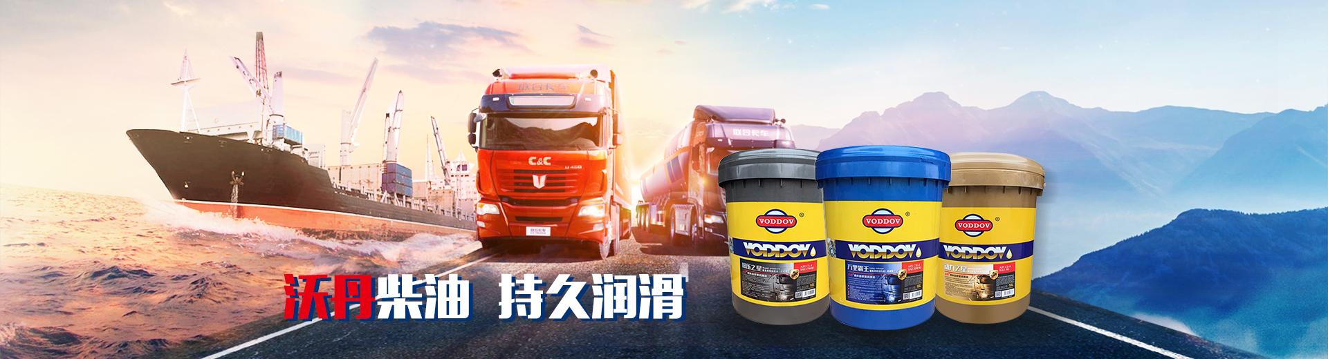 润滑油代理品牌