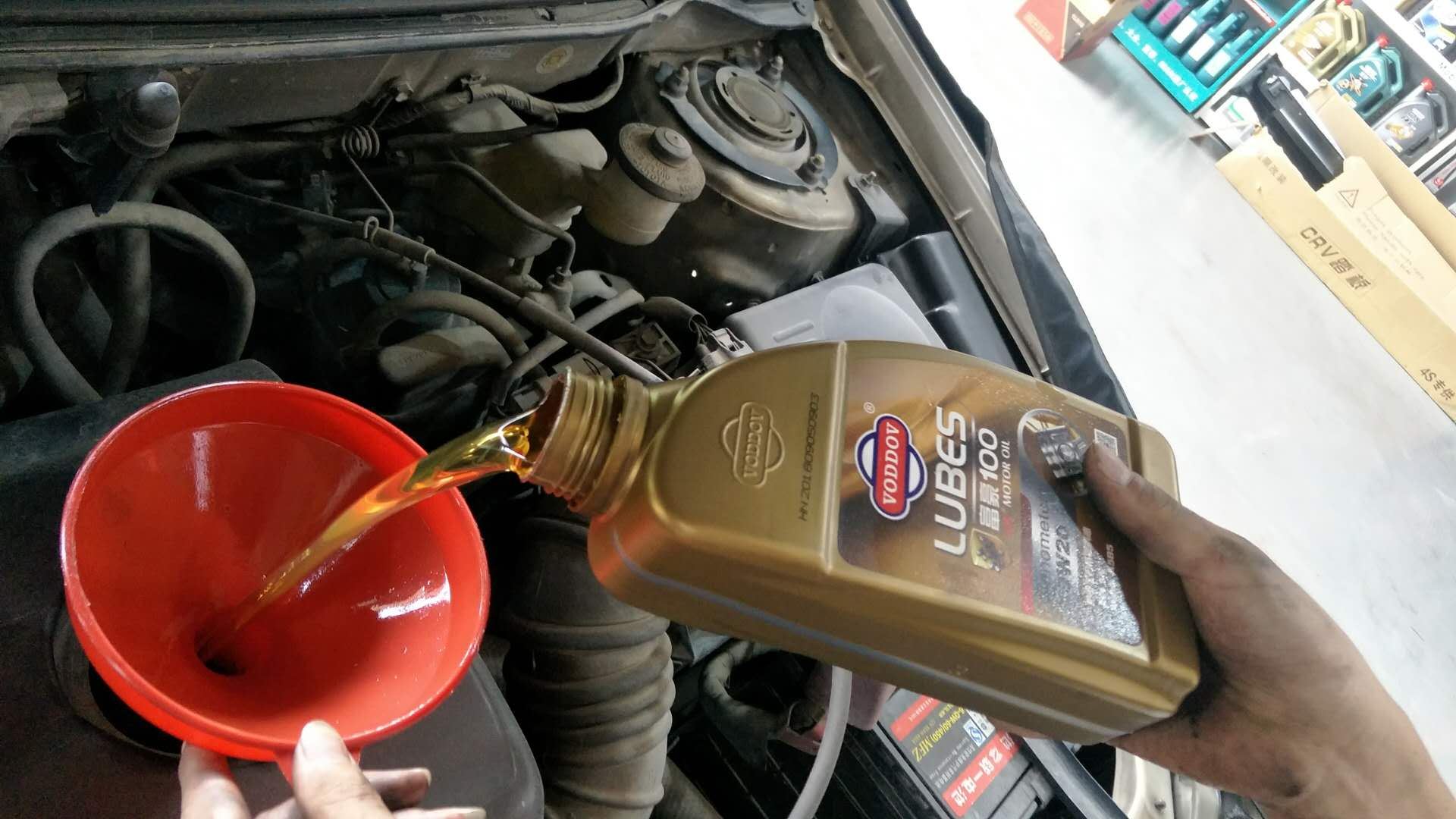变速箱油查询系统